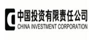 中国投资公司
