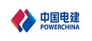 中国电建集团公司