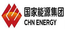 国家能源集团