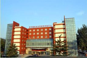昌平基地大楼