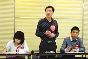 中国铁建短期集训结业辩论赛项目