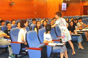 Conférence de lecture de l'EPRI