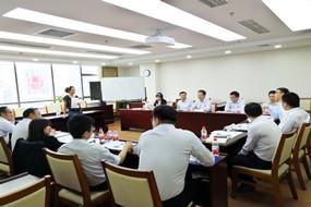 中国电建集团海外人才储备英语项目